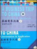 A Business Trip to China